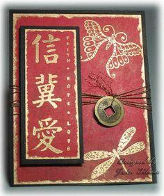 handmade card ... Asian theme ... gold embossing on red ... black mats ... Krylon gold edges ... wonderful card!