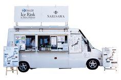 NARISAWAのキッチンカーが食の革命をおこす フード&レストラン GQ JAPAN Coffee Carts, Coffee Truck, Coffee Shop, Ice Cream Car, Pop Up Cafe, Move Car, Mobile Catering, Food Truck Design, Cafe Restaurant