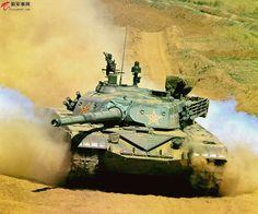 中国人民解放军98式主战坦克 / Chinese People's Liberation Army Type 98 main battle tank