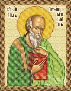 Святой Апостол Иоанн Богослов РИП-5026
