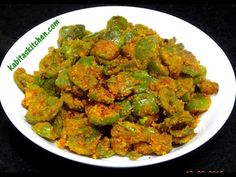 Besan Shimla Mirch Recipe-Besan Ki Sukhi Sabzi-Capsicum with Gram flour-Easy n Quick Capsicum recipe - YouTube