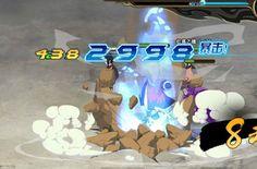 Naruto Online Feed de notícias oficiais http://naruto.oasgames.com/pt/articlelist/news