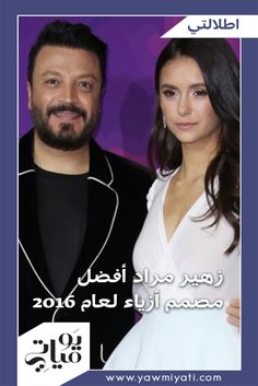018d263cc 10 Best Arab Fashion images | Arab Fashion, Celebrities, Celebrity