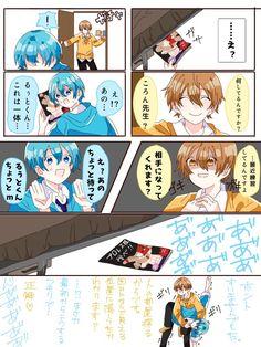 落花生 (@P10JULTFe5LlVY4) さんの漫画 | 15作目 | ツイコミ(仮) Manga, Drawings, Anime, Manga Anime, Manga Comics, Sketches, Cartoon Movies, Anime Music, Drawing