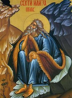 """The Glorious Prophet Elias  """"O Prophet and foreseer of the great works of God, O greatly renowned Elias, who by your word held back the clouds of rain, intercede for us to the only Loving One."""""""