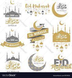 Eid Mubarak emblems set Set of emblems for islamic holy holiday Ramadan and oth ad Set islamic holy set Eid ad # Eid Mubarak 2017, Images Eid Mubarak, Eid Mubarak Stickers, Eid Stickers, Eid Mubarak Greetings, Happy Ied Mubarak, Eid Mubarak Gift, Hajj Mubarak, Ramadan Mubarak