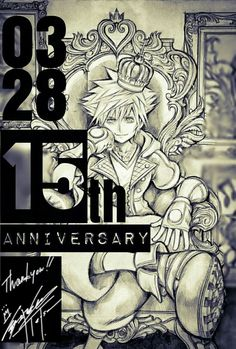 15th Anniversary Kingdom Hearts III official teaser artwork