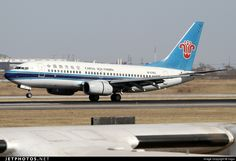 Boeing 737-7K9, China Southern Airlines, B-2162, cn 30041/909, first flight 20.7.2001 (China Xinjiang Airlines), China Southern delivered November 2004. Foto: Tianjin, China, 24.3.2011.