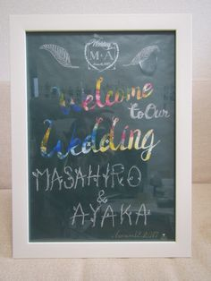 #ミンサー #手作りロゴ #ウェルカムボード #装飾 #ウェルカムスペース  #フィンガーペインティング #黒板シート #手作りアイテム #手作り #オリジナル #アットホーム #ナチュラル #結婚式 #Wedding #ガーデンウェディング #ルーデンス立川ウェディングガーデン  制作中の写真付き