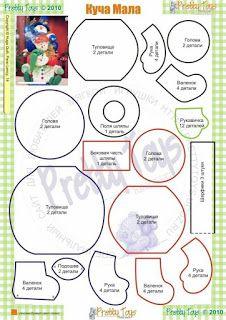 How to: sneeuwpoppen Christmas Bazaar Crafts, Snowman Christmas Decorations, Christmas Sewing, Christmas Wood, Christmas Snowman, Christmas Projects, Holiday Crafts, Christmas Ornaments, Felt Snowman
