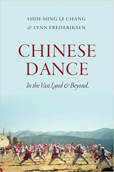 Chinese Dance book jacket