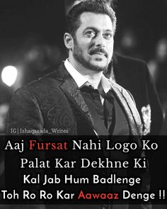 Urdu Poetry Romantic, Love Poetry Urdu, Attitude Quotes For Boys, Love Quotes For Him, Hindi Quotes, Sad Quotes, Salman Khan Quotes, Better Life Quotes, Crying At Night