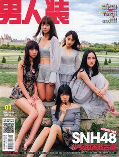 All Modern Fashion Styles for Sale Covergirl, Modern Fashion, Bikinis, Swimwear, Idol, Movie Posters, Magazine, Girls, Bathing Suits