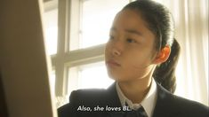 Fujoshi, Ukkari Gei ni Kokuru - First Impressions Daichi, Uplifting Songs, Social Stigma, One Sided Love, Unrequited Love, Jumping For Joy, A Guy Who, Kaneki, Fujoshi