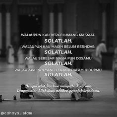 Prayer Verses, Quran Verses, Quran Quotes, Faith Quotes, Me Quotes, Motivational Quotes, Doa Islam, Allah Islam, Islam Quran