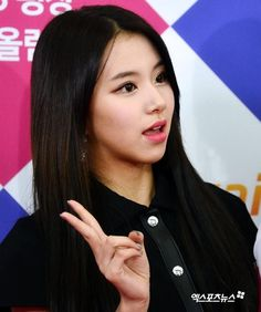 #TWICE #Chaeyoung #SBSGayoDaejun2017 Red Carpet Chaeyoung Twice, Seolhyun, Kdrama, Red Carpet, Sons, Idol, Female, Gallery, Heart