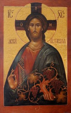 """Russian Icon Print on CanvasLimited Edition """"Christ The True Vine"""" Description: Icon limited edition piece, """"Christ The True Vine"""" commissioned by the Orthodo"""
