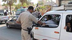 600 مخالفة باسوان New Egypt Car Egypt