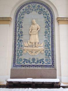 Орнамент керамика Киев