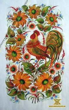 Ukrainian Tole Painting, Valentina Milenko