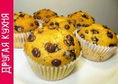 Tart, Sweet Tooth, Muffins, Good Food, Cooking Recipes, Cupcakes, Cookies, Breakfast, Desserts