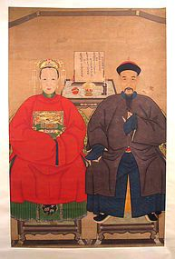 CHINESE ANSESTOR SCROLLS | Large Chinese Ancestor Portrait, Scroll, Qing Dynasty
