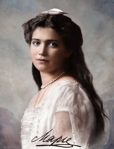 Grand Duchess Maria Nikolaevna Romanova (26 Jun 1899-17 Jul 1918) of Russia