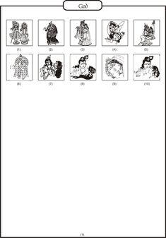 Hindu Logos Drawing Pics, Hindu Wedding Cards, Wedding Painting, Hindu Mantras, Wedding Logos, Lord Ganesha, Pictures To Draw, Indian Art, Acrylics