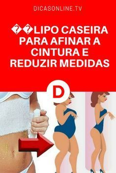 Afinar cintura   LIPO CASEIRA PARA AFINAR A CINTURA E REDUZIR MEDIDAS