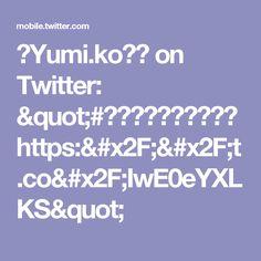 """🌻Yumi.ko🌻🌻 on Twitter: """"#スヌーピードロップス https://t.co/IwE0eYXLKS"""""""