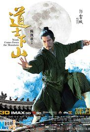 The Master of Kung-Fu streaming - http://streaming-series-films.com/the-master-of-kung-fu-streaming/