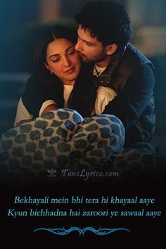 Bekhayali is a song that evokes the emotion of heartbreak & love at once. First Love Quotes, Love Quotes Poetry, True Love Quotes, Good Night Quotes, Romantic Love Quotes, Love Quotes For Him, Romantic Song Lyrics, Cool Lyrics, Love Songs Lyrics