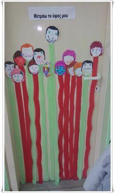 Body Preschool, Preschool Classroom, Preschool Crafts, Crafts For Kids, Arts And Crafts, 1st Day Of School, Beginning Of School, Body Craft, Human Body Unit