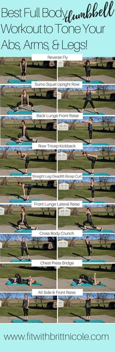 Here is the best full body dumbbell workout for you to tighten and tone your abs, arms, and legs! This 15 minute home workout will burn fat and tone muscle all while fitting into your busy schedule!
