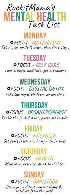 If you're feeling down or in a funk, check out our FREE Printable Mental Health Task List & 7 Simple Practices for Boosting Mental Health. wellness 7 Simple Practices for Boosting Mental Health - FREE Printable Included Mental And Emotional Health, Improve Mental Health, Mental Health Matters, Mental Health Quotes, Mental Health Awareness, Mental Health Check, Teen Mental Health, Mental Health Stigma, Mental Health Journal