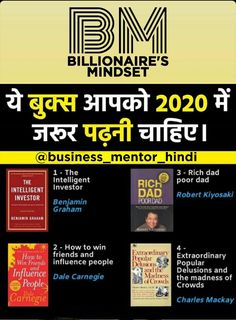 Successful Habits of Billionaires With Mindset' there You Can Learn About Billionaire's Strategy With Mindset and Many Business Tips. Motivational Blogs, Motivational Picture Quotes, Inspirational Quotes Pictures, Positive Quotes For Life Motivation, Work Motivation, Quotable Quotes, Wisdom Quotes, Confidence Building Activities, Network Marketing Quotes