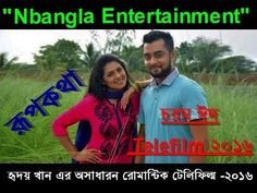 """""""Nbangla Entertainment""""  Enjoy full [HD] New bangla Romantic & Comedy natok-2016 on our Channel. if u want u can share it with others.   Drama Name : Hridoy khan(Eid-ul-Fitar)2016 er newTelefilm