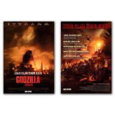 Godzilla Movie Poster 2014 Aaron Johnson, Elizabeth Olsen, Bryan Cranston