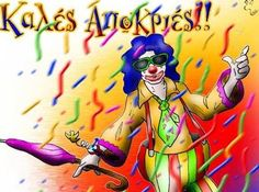 Joker, Princess Zelda, Happy, Fictional Characters, Events, K2, Greece, Invitation, Carnival