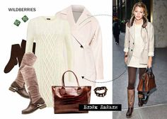 Бежевый пуховик, молочное платье, коричневые колготки, коричневые сапоги, коричневая сумка