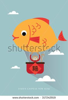 Chinese New Year of the Monkey 2016 / Hot air balloon / greeting card (Translation: Wishing you a Prosperous New Year) / Gold fish illustration - stock vector Chinese New Year Monkey, Year Of The Monkey, Balloons, Air Balloon, Fish Illustration, New Year 2020, Goldfish, Tweety, Royalty Free Stock Photos