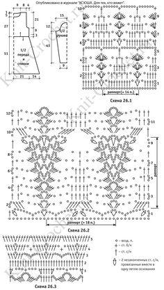 Выкройка, схемы узоров и обозначения для вязания крючком трехцветного платья.