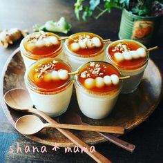 Wagashi和菓子 - December 11 2018 at - Foods and Inspiration - Yummy Sweet Meals - Comfort Foods Recipe Ideas - And Kitchen Motivation - Delicious Cakes - Food Addiction Pictures - Decadent Lifestyle Choices Asian Desserts, Sweet Desserts, Delicious Desserts, Yummy Food, Easy Sweets, Sweets Recipes, Taiwan Food, Japanese Sweets, Cute Food