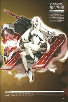 Kantai Collection, Airfield Hime