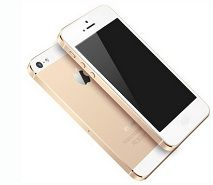 Win A Brand New iPhone 5s Or 5c! - Competitions Australia