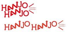 電通とイード、中小企業向けビジネス情報プラットフォーム「HANJO HANJO」を本格始動 - ニュースリリース一覧 - ニュース - 電通
