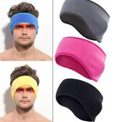 Women Men Ear Warmers Winter Warm Head Band Fleece Ski Ear Muff Stretch US FAST
