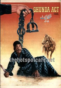 Ghunda Act  (1979)