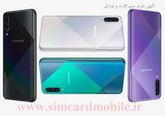تهران -تجریش (موبایل را از ما ارزان بخرید ) Electronics, Phone, Telephone, Mobile Phones, Consumer Electronics