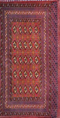 Carpet Culture Afghani Turkeman Rug 2 4 X